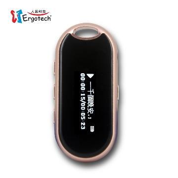 人因UL450CV Hi-Fi級高音質藍牙音樂MP3