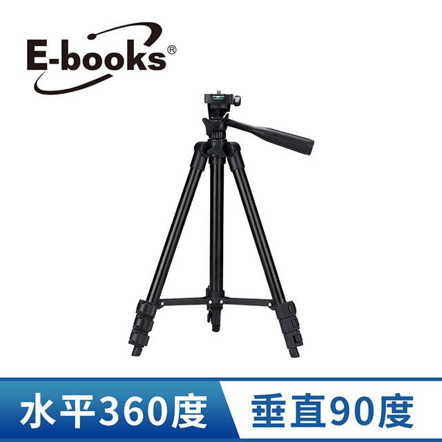 E-books N69 四段伸縮 鋁合金三腳架