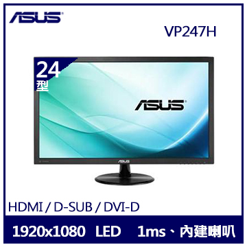 【展示品】ASUS 24型LED液晶顯示器