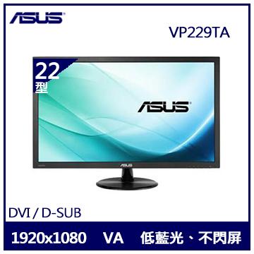 (福利品)ASUS華碩 22型VA液晶顯示器 VP229TA