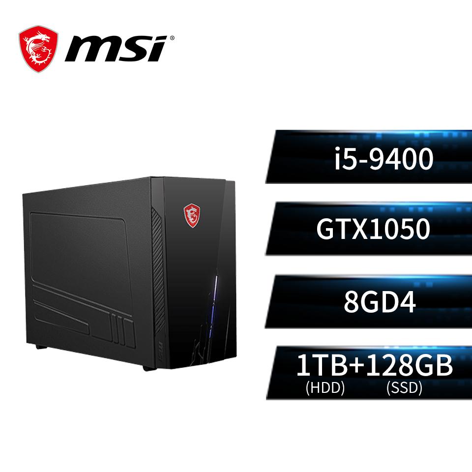 (福利品)MSI微星 Infinite S 電競電腦(i5-9400/GTX1050/8GD4/128G+1T/W10)