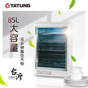 大同 四層不鏽鋼光觸媒烘碗機TMO-D851S