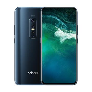 VIVO V17 Pro 流光之夜