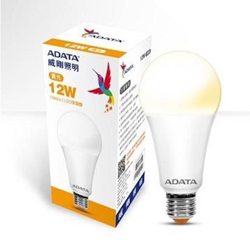 【二入組】ADATA 威剛12W高效能LED球燈泡-黃光