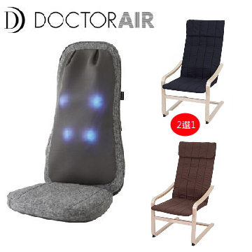DOCTOR AIR 3D 按摩椅墊LITE(灰)