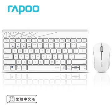 雷柏Rapoo 8000T 一對三藍牙+2.4G無線鍵鼠組 白