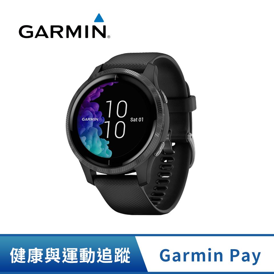 Garmin VENU AMOLED GPS智慧腕錶-石墨黑