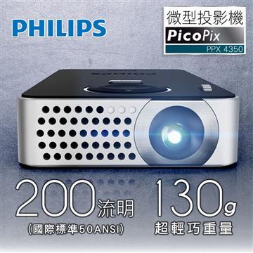 飛利浦 DLP微型投影機