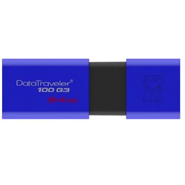 金士頓DataTraveler100 Blue 64G隨身碟