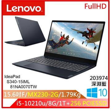 LENOVO S340 15.6吋筆電(i5-10210U/MX230/8GD4/256G+1T)