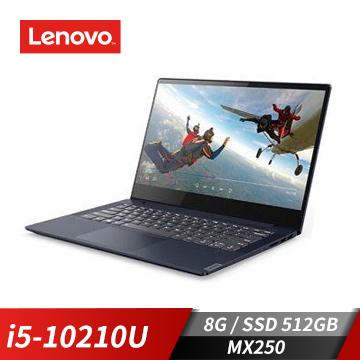 Lenovo聯想 IdeaPad S540筆記型電腦(i5-10210U/MX250/8G/512G)