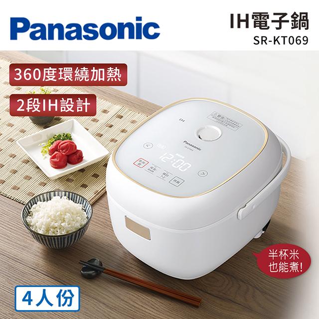 Panasonic4人份IH電子鍋 SR-KT069