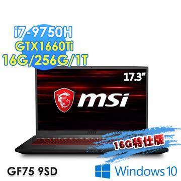 msi微星 GF75 17.3吋電競筆電(i7-9750H/GTX1660TI/16G/256G+1TB)