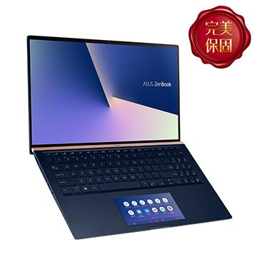 ASUS UX534FTC-藍 15.6吋筆電(i7-10510U/GTX1650/16G/1TB SSD)