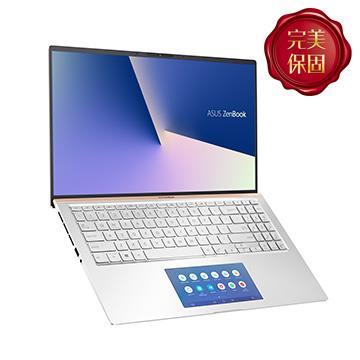 ASUS Zenbook 15 UX534FTC-銀 15.6吋筆電(i7-10510U/GTX1650/16G/1TB SSD)