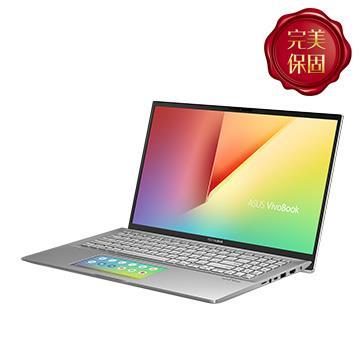 【改裝機】ASUS Vivobook S532FL-銀 15.6吋筆電(i7-10510U/MX250/8G+8G/512G)