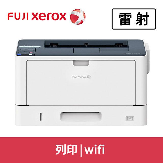富士全錄Fuji Xerox DP3205d A3黑白雷射印表機