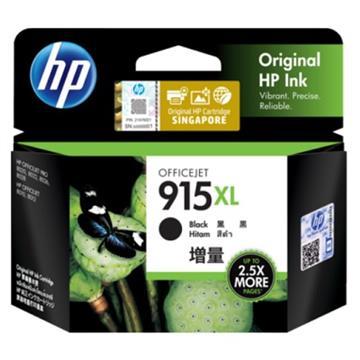 惠普HP 915XL 黑色原廠墨水匣