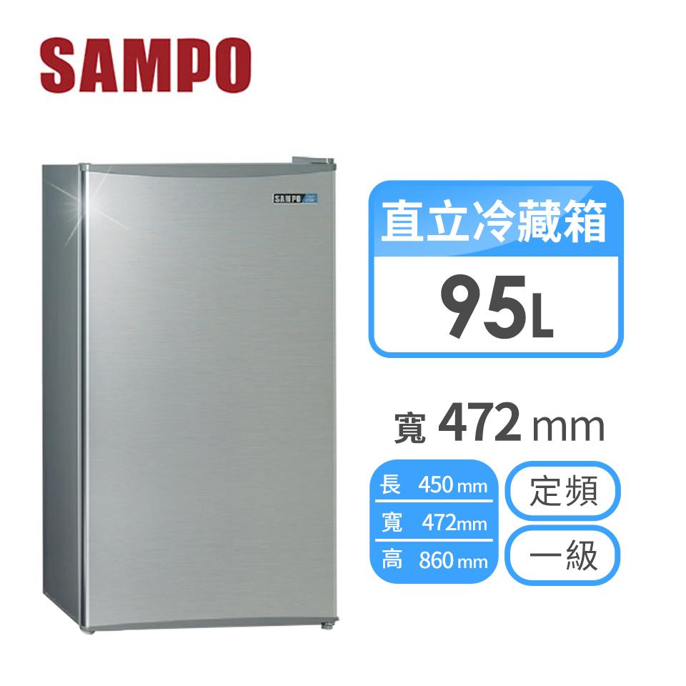 聲寶 95公升單門冰箱