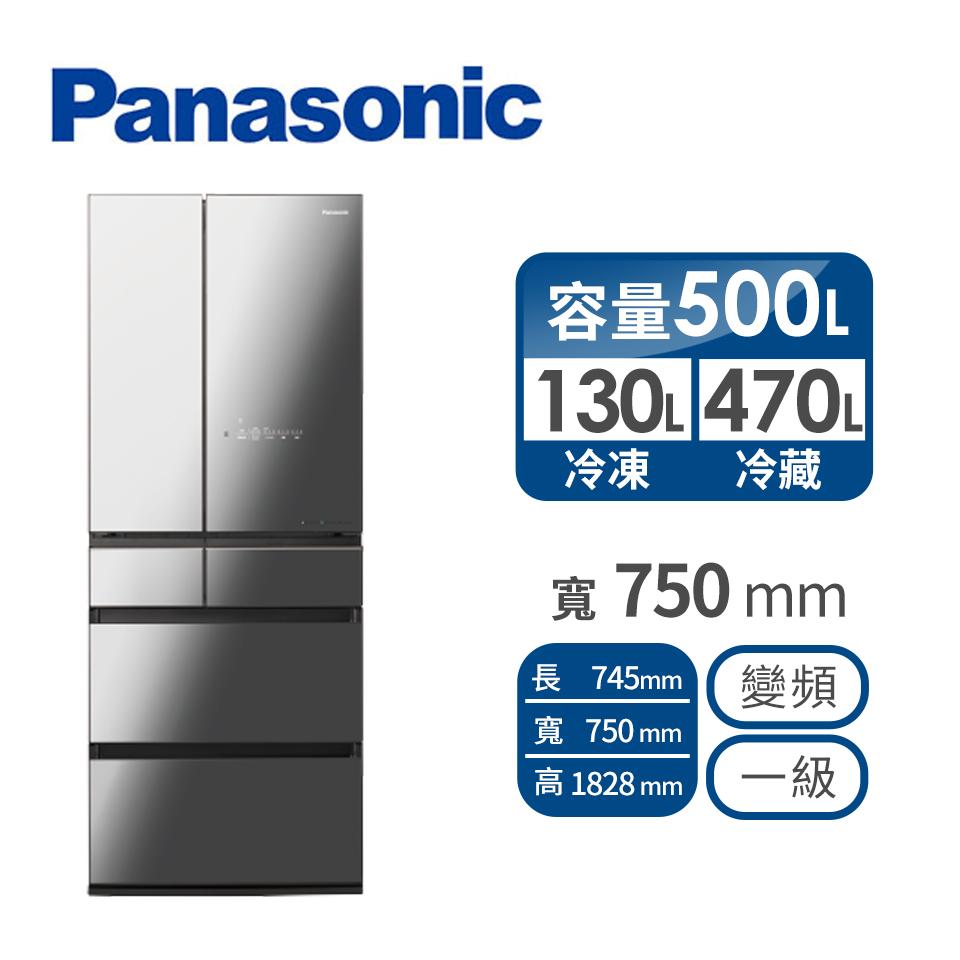 Panasonic 650公升六門變頻玻璃冰箱 NR-F655WX-X1(鑽石黑)