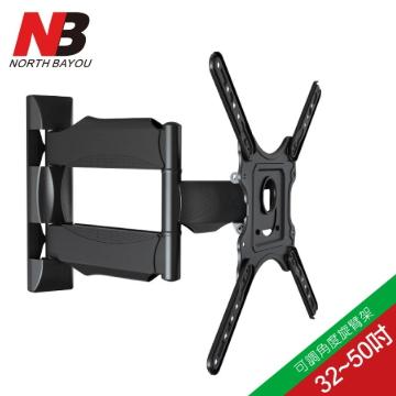 NB 32-50吋液晶可調角度萬用旋臂架