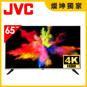 JVC 65型 4K HDR 護眼 液晶顯示器