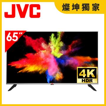 JVC 65型 4K HDR 護眼 液晶顯示器 65Q