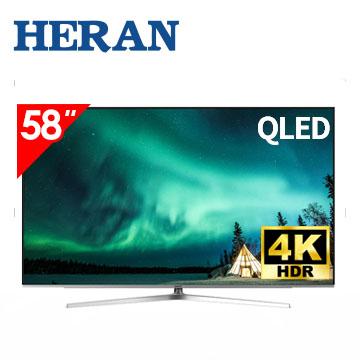 禾聯HERAN 58型 4K QLED聯網顯示器