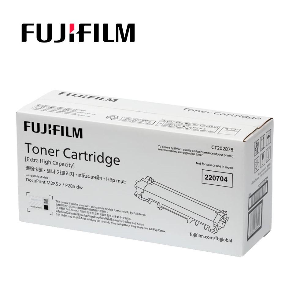 富士全錄Fuji Xerox DP P285dw/M285z高容量黑色碳粉