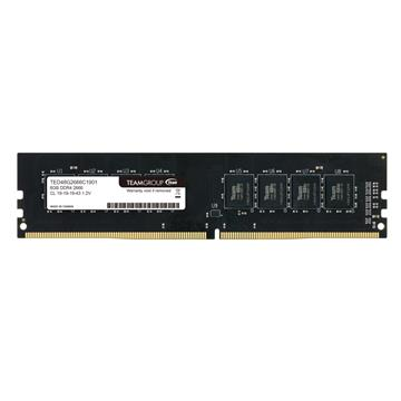 十銓 Long-Dimm DDR4-2666 8G