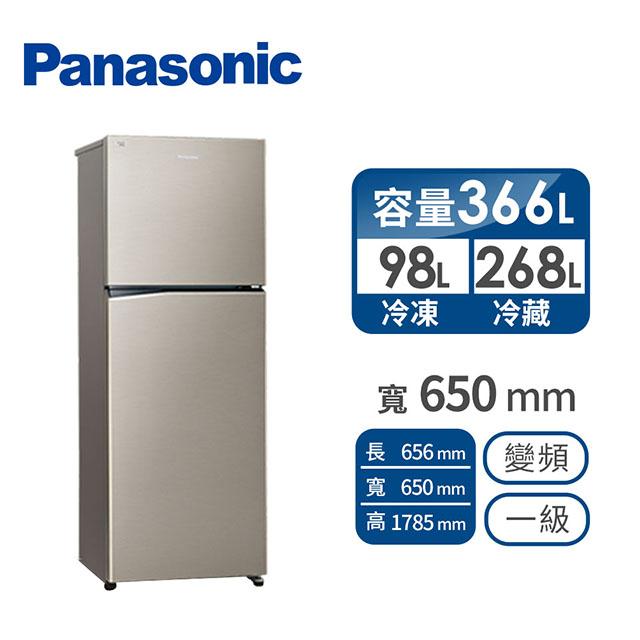 國際牌Panasonic 366公升 雙門變頻冰箱 NR-B370TV-S1(星曜金)