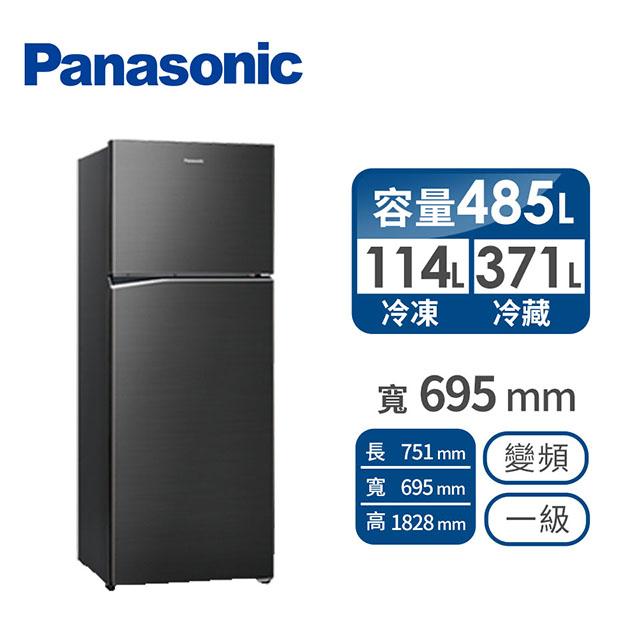 國際牌Panasonic 485公升 雙門變頻冰箱 NR-B480TV-A(星曜黑)