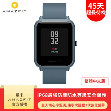 Amazfit 米動手錶青春版Lite-藍