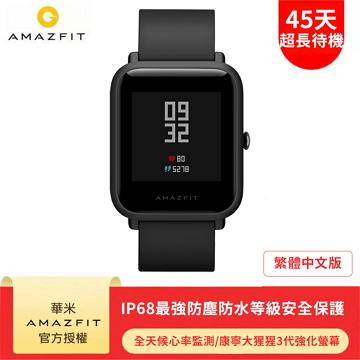 華米Amazfit 米動手錶青春版Lite-黑