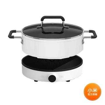(明星組合)米家電磁爐+知吾煮湯鍋 米家定製