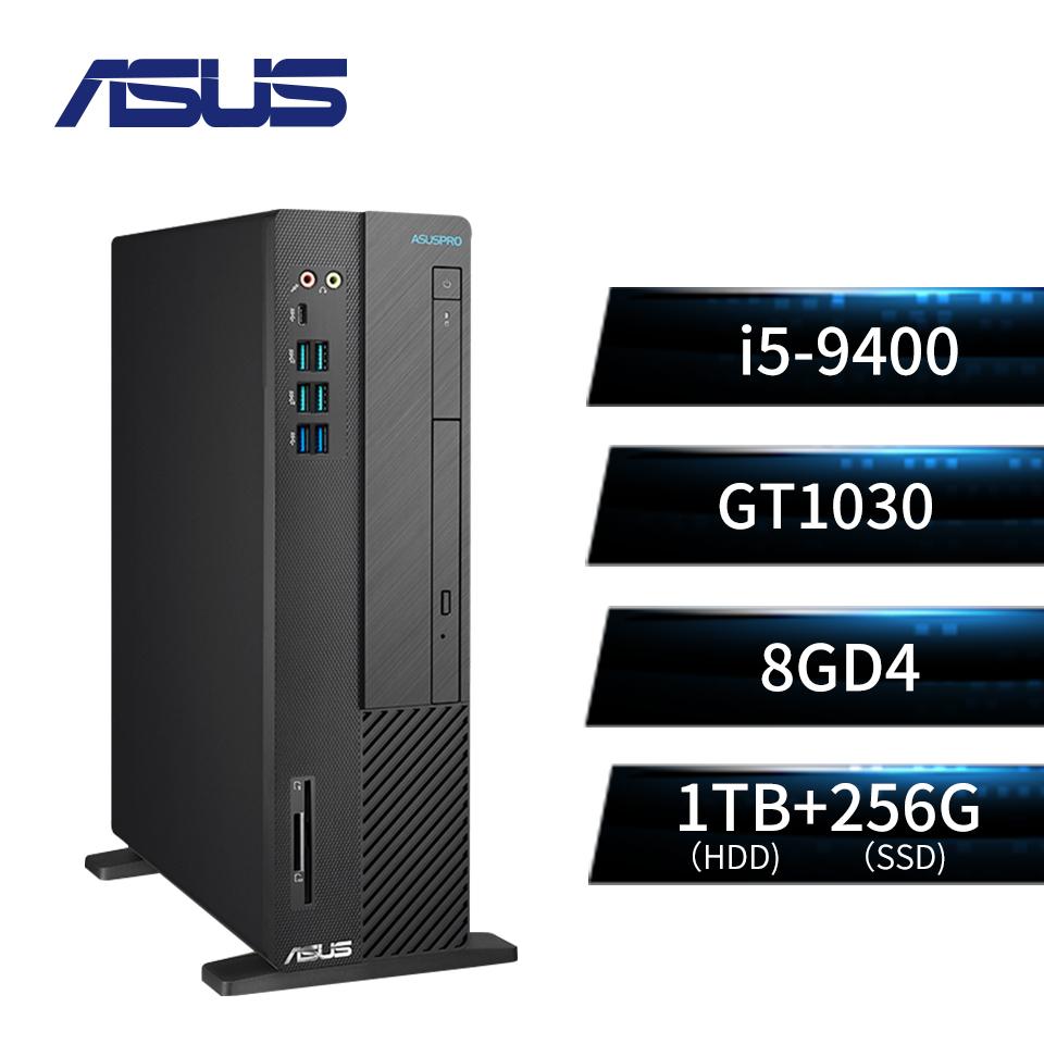 ASUS桌上型主機(i5-9400/8GD4/GT1030-2G/256G+1TB)