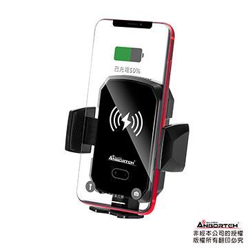 【安伯特】感應型無線充電伸縮臂吸盤手機架