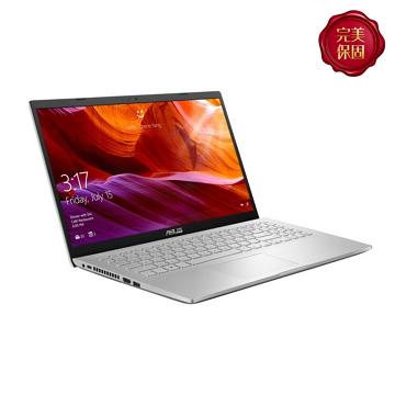 ASUS A509FB-銀 15.6吋筆電(i5-8265U/MX110/4GD4/128G+1TB)