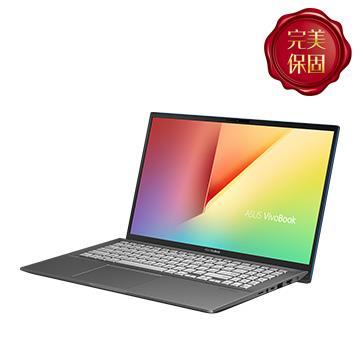 【改裝機】華碩ASUS VivoBook S531FL-黑 15.6吋筆電(i5-10210U/MX250/4G+8G/256G+1TB)