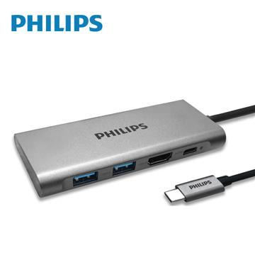 PHILIPS Type-C 4port集線器