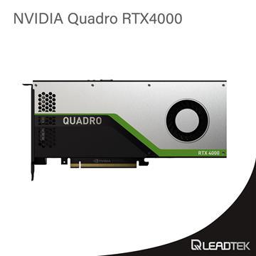 麗臺 Quadro RTX4000 繪圖顯示卡 RTX4000