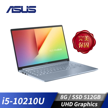 ASUS華碩 VivoBook 筆記型電腦(i5-10210U/8GB/512GB) S403FA-0242S10210U