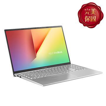 【改裝機】ASUS Vivobook X512FL-銀 15.6吋筆電(i5-10210U/MX250/4G+8G/256G+1TB)