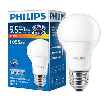 Brother贈品-飛利浦LED燈泡廣角9.5W黃光