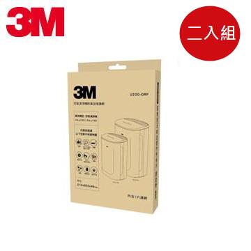 (二入組) 3M U120空氣清淨機除臭加強濾網