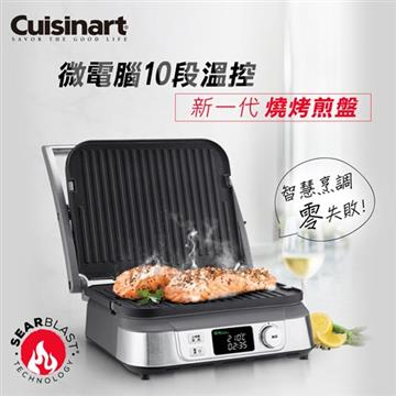 美膳雅 液晶溫控多功能煎烤盤