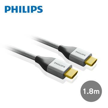 飛利浦PHILIPS 旗艦級HDMI 1.8M乙太網路傳輸線