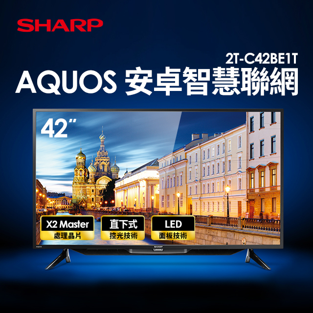 夏普SHARP 42型 FHD AQUOS 安卓智慧聯網顯示器
