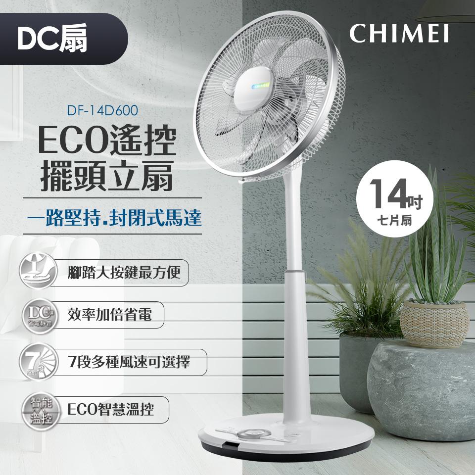 (福利品) 奇美CHIMEI 14吋DC馬達ECO遙控擺頭立扇