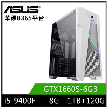 華碩平台[南方之月]i5六核獨顯SSD電腦